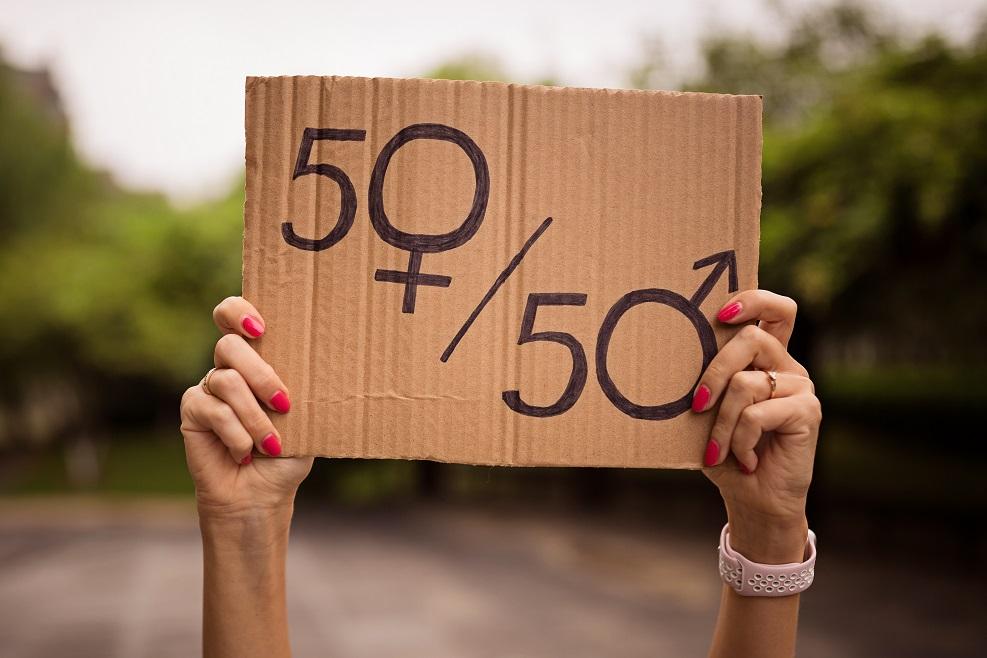Bereinigter Gender Pay Gap 2021